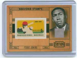 Jenkins GU Stamps