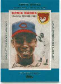 2013 TOPPS PATCH BANKS