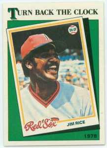 RICE 88T TBC